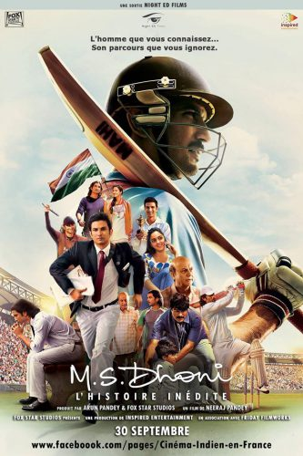 msdhoniposter